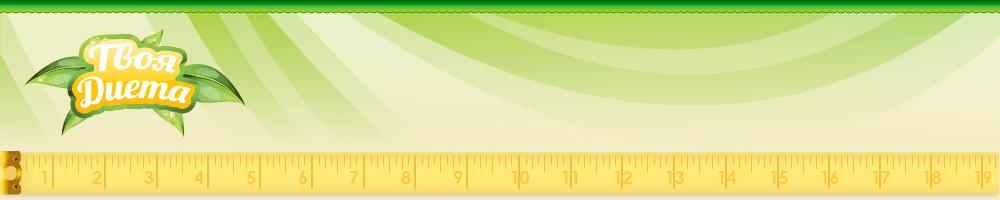 Фитомуцил норм для похудения отзывы
