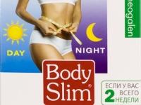Капсулы для похудения Боди Слим
