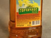 Горчичное масло — польза и вред