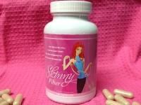 Капсулы для похудения Skinny Fiber