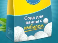 Сода с имбирем для похудения