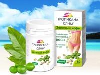 Зеленый кофе Тропикана Слим от Эвалар