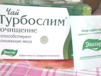 Чай Эвалар для похудения