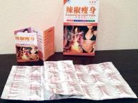 Капсулы для похудения Шоу Шен