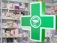 Обзор жиросжигателей из аптеки