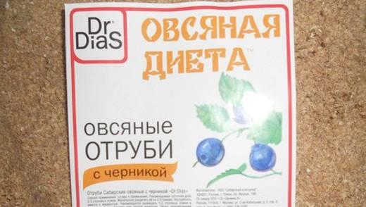 Как выбирать овсяные отруби для похудения