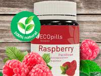 Eco Pills Raspberry – победитель в борьбе с лишним весом