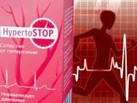 Hypertostop — легкий способ навсегда избавиться от гипертонии