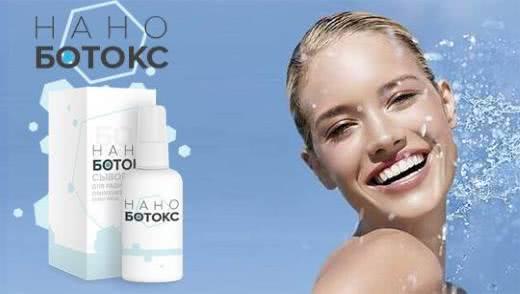Влияние Nano Botox на кожу