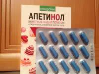 Апетинол