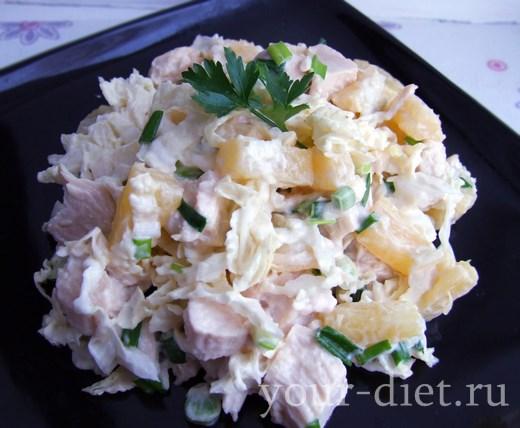 Капустно-ананасовый салат