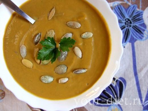 Тыквенный суп-крем