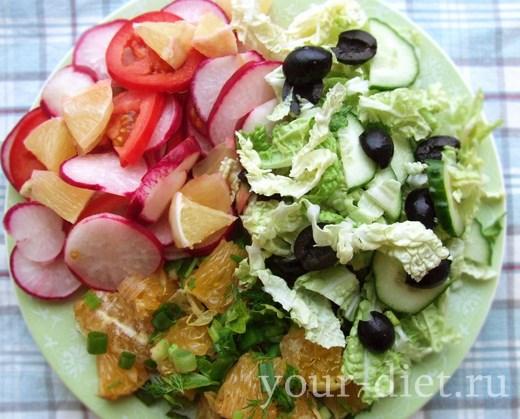 Марокканский салат «Шерги»