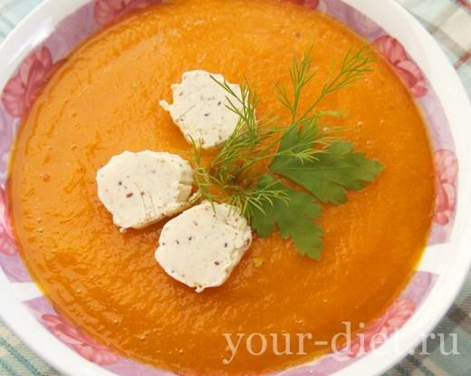 Морковный суп с тминным маслом