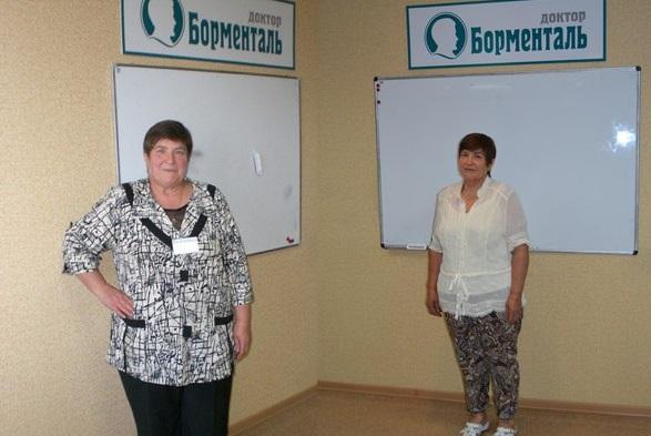 Диета Доктора Борменталя Фото. Диета Борменталя